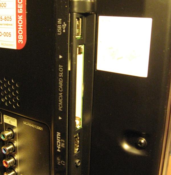 Техническая библиотека - Литература по ремонту аппаратуры